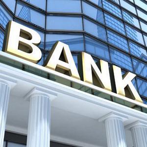 Банки Оленино