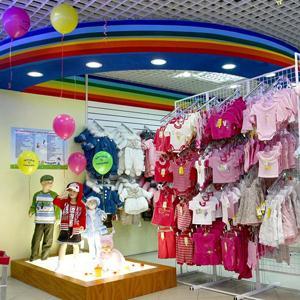 Детские магазины Оленино