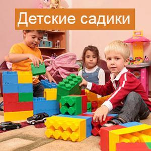 Детские сады Оленино