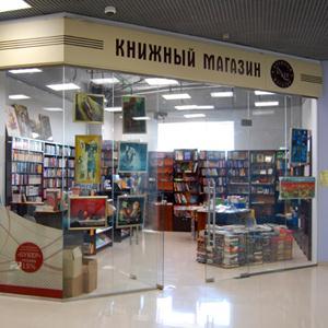 Книжные магазины Оленино