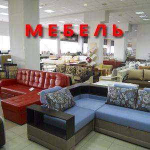 Магазины мебели Оленино