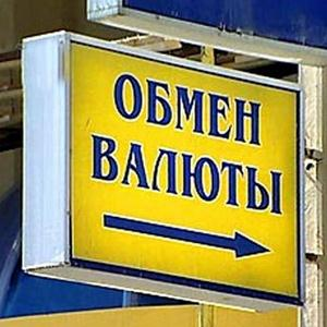 Обмен валют Оленино