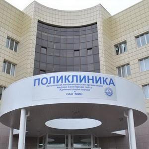 Поликлиники Оленино