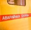 Аварийные службы в Оленино