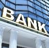 Банки в Оленино