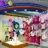 Детские магазины в Оленино