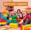 Детские сады в Оленино