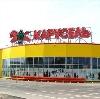 Гипермаркеты в Оленино