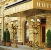Гостиницы в Оленино
