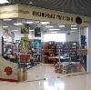 Книжные магазины в Оленино