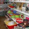 Магазины хозтоваров в Оленино