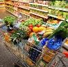 Магазины продуктов в Оленино