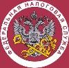 Налоговые инспекции, службы в Оленино