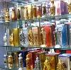 Парфюмерные магазины в Оленино