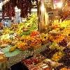 Рынки в Оленино