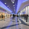 Торговые центры в Оленино