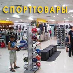 Спортивные магазины Оленино